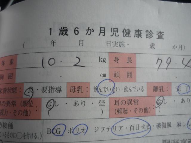 P1170321