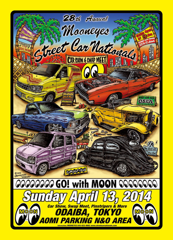 Scn2014poster